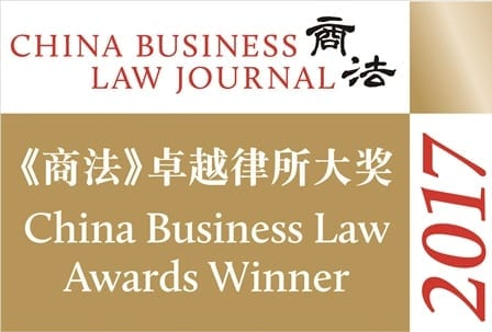 China Business Law Awards 2017 Restructuring Insolvency
