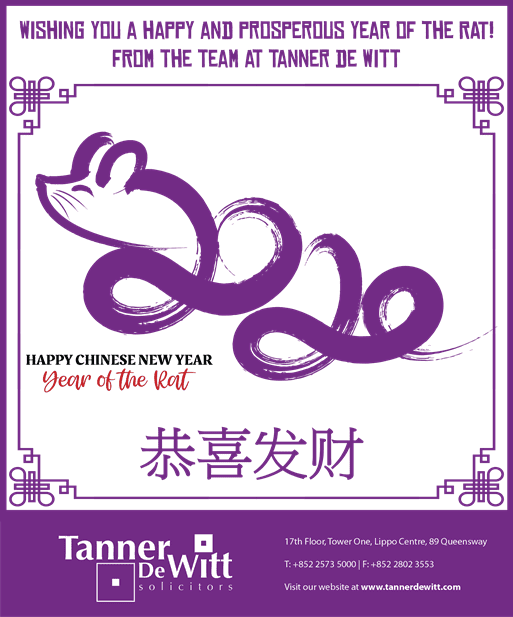 Wishing you a happy and prosperous year of the rat! From the team at Tanner De Witt