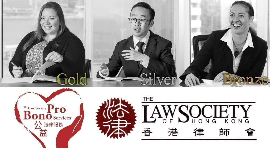 The Law Society of Hong Kong Pro Bono Awards
